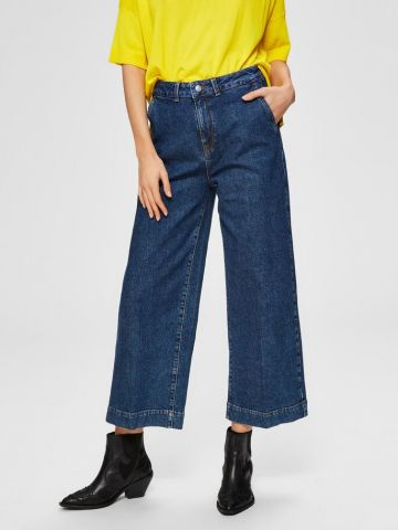 High Waisted wide fit jeans - Selected Femme